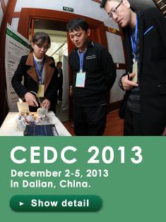 CEDC2013 - December 2-5, 2013 in Dalian, China.
