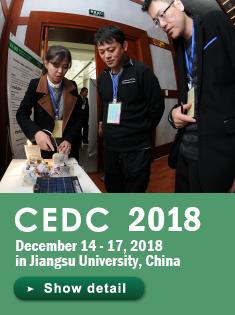CEDC 2018 - Jiangsu University, China.