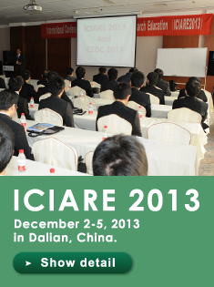 ICIARE 2013 - December 2-5, 3013 in Dalian, China.