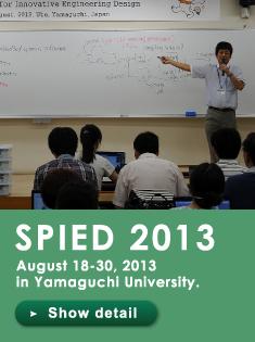 SPIED 2013 - August 18-30, 2013 in Yamaguchi University.